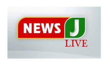 News-J-Tv-Tamil-Live
